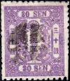 Colnect-2938-892-30-sen-violet---Foreign-paper-colour-change-syllabics.jpg
