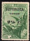 Colnect-604-821-Archangel-Gabriel-and-Ship---on-Africa-stamp.jpg