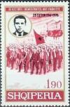 Colnect-1443-826-Enver-Hoxha-%E2%80%ADDemonstrators-with-Albanian-Flag.jpg