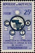 Colnect-507-039-CCTA-Emblem-Map-of-Africa.jpg