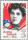 Colnect-194-753-Birth-Centenary-of-Jeanne-Labourbe.jpg