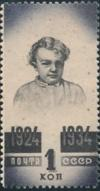 Colnect-456-877-Lenin-as-a-child.jpg