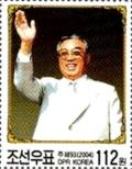 Colnect-2680-887-President-Kim-Il-Sung-waving.jpg