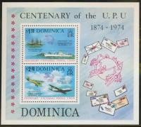 Colnect-1835-154-UPU-Centenary---Sheet-of-2.jpg