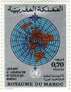 Colnect-1894-870-World-Meteorological-Organization.jpg