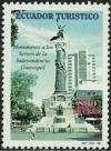Colnect-1706-243-Independence-Monument.jpg