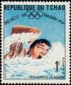 Colnect-1273-909-Deborah-Meyer---USA---200-m-freestyle.jpg