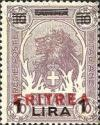 Colnect-1641-938-Lion-Panthera-leo---Overcharged-Red.jpg