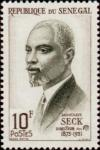Colnect-1990-837-1st-Postmaster-Abdoulaye-Seck-1873-1931.jpg