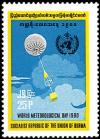 Colnect-2510-446-Weather-Balloon-WMO-Emblem.jpg
