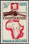 Colnect-508-167-Cooperation-with-France.jpg