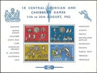 Colnect-2103-919-Central-American-and-Caribbean-Games.jpg