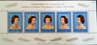 Colnect-4197-797-Silver-Jubilee-Minisheet.jpg