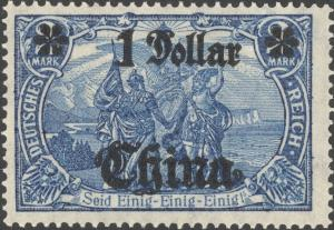 Colnect-6203-916-%E2%80%BA-Overprint-on--Germania-.jpg