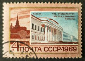 Soviet_stamp_1969_Universitet_Lenina_Kazan.JPG