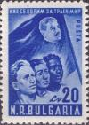 Colnect-2156-013-Men-of-Three-Races-and--ldquo-Stalin-rdquo--Flag.jpg