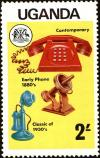 Colnect-4010-668-Telephones-of-1880-1936-and-1976.jpg