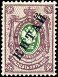 Stamp_Russia_offices_China_1904_35k.jpg