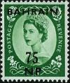 Colnect-1398-417-Queen-Elizabeth-II-with-black-overprint.jpg