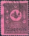 Colnect-1437-341-Internal-postage-due---small-Tughra-of-Abdul-Hamid-II.jpg