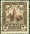 Colnect-1542-690-Octagonal-tower-of-the-grave-Setta-Zubayda-in-Baghdad-12th.jpg