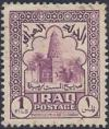 Colnect-1995-679-Octagonal-tower-of-the-grave-Setta-Zubayda-in-Baghdad-12th.jpg