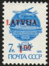 Colnect-2572-504--Definitive-from-USSR-with-overprint.jpg