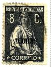 Colnect-3217-270-Ceres-Issue-of-Portugal-Overprinted.jpg