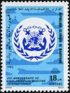 Colnect-998-912-25th-anniversary-of-the-International-Maritime-Organization.jpg