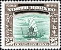 Colnect-5613-238-Native-boat---overprinted.jpg
