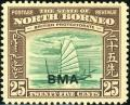Colnect-5637-766-Native-boat---overprinted.jpg