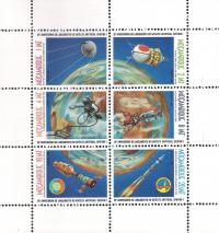 Colnect-1117-169-25th-Anniversary-of-the-Launch-of-Artificial-Satellite-Sputn.jpg
