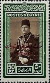 Colnect-1281-731-King-Farouk-with-overprint.jpg