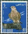 Colnect-3062-743-Lanner-Falcon-Falco-biarmicus.jpg