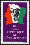 Colnect-3704-173-Elephant-in-front-of-map-of-Ivory-Coast.jpg