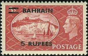 Colnect-2823-282-White-cliffs-of-Dover-with-overprint.jpg