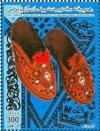 Colnect-5465-689-Handicrafts---Embroidered-Shoes.jpg