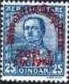 Colnect-1367-386-King-Zog-I-of-Albania-overprinted-in-red.jpg