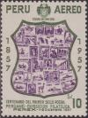 Colnect-1547-425-Shield-of-Lima-containing-stamps.jpg