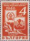 Colnect-2105-755-Arms-of-Russia-and-Bulgaria.jpg