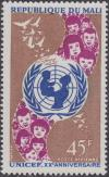 Colnect-2144-428-UNICEF-emblem-and-children.jpg