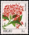 Colnect-2313-325-Flame-of-the-Woods-Ixora-casei.jpg