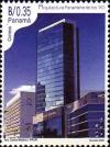 Colnect-4133-316-Building-of-the-Bank-of-Panama-1995.jpg