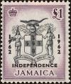 Colnect-5277-744-Arms-of-Jamaica-Overprinted.jpg