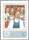 Colnect-6320-767-Centenary-of-Latvian-Singing-Festival.jpg