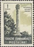 Colnect-2385-550-Buildings-of-Ankara--Column-of-Julian.jpg