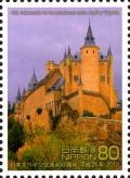 Colnect-3049-171-The-Alcazar-of-Segovia-World-Heritage-Site.jpg
