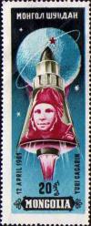 Colnect-515-843-Gagarin-with-Rocket.jpg