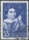 Colnect-781-352-5-year-old-George-Enescu-with-violin.jpg