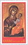 Colnect-174-090-Virgin-and-the-Child.jpg